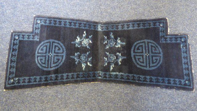 Mongolian Chinese Baotou Horse Rug