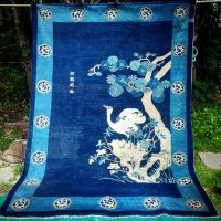 Chinese Boatou Carpet
