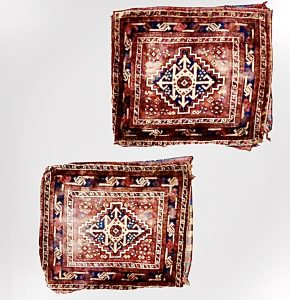 Pair Persian bag face